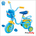 2015 cheap baby tricycle in guangzhou China for sale