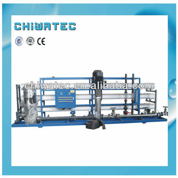 Large capacity RO water treatment system