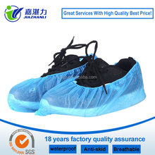 blue nonwoven hospital medical nursing disposable shoe cover