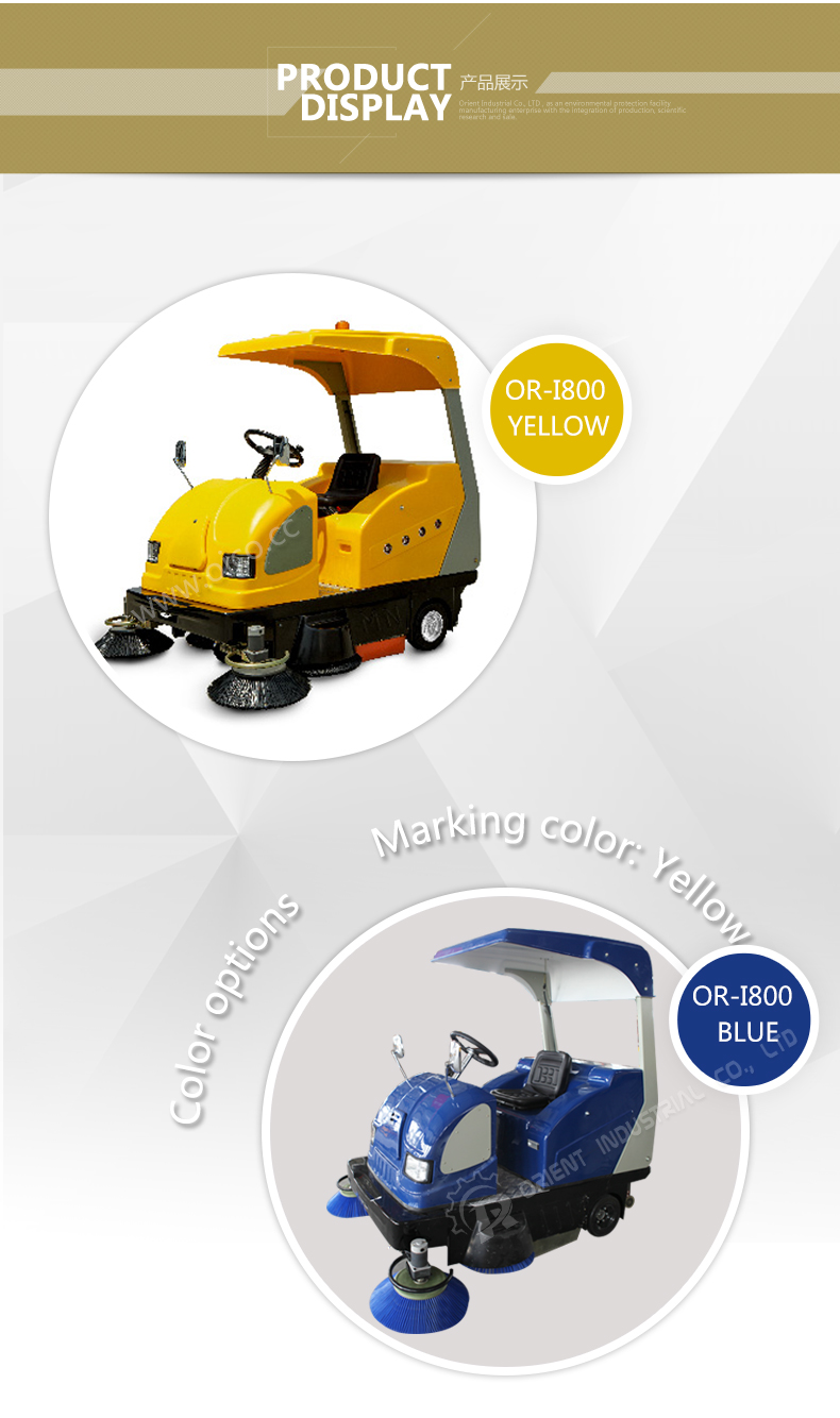 2017 Road Sweeper Battery Road Sweeper