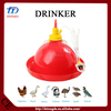 Brand new poultry feeder and drinker with high quality