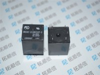 OKS2C-SDC24V-S Metal Oxide Semiconductor Field Effect Transistor High Quality Original and New in stock DIP 14+/15+