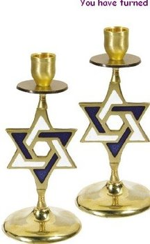 Shabbat (Sabbath) and Holiday Candlesticks