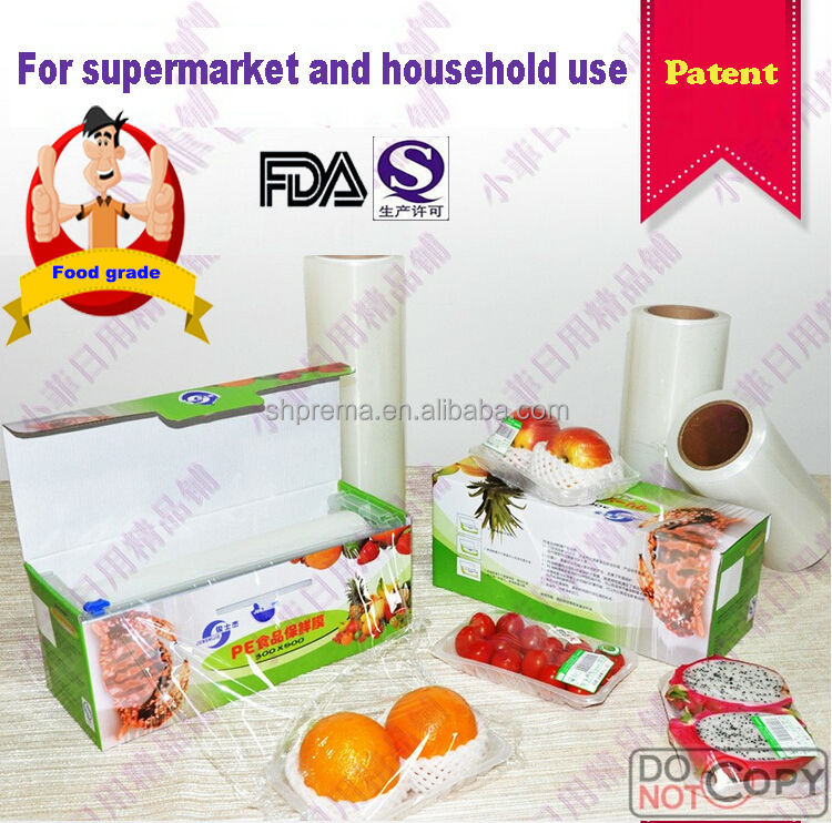 FDA Approved Top quality best fresh pe cling film with Japanese quality