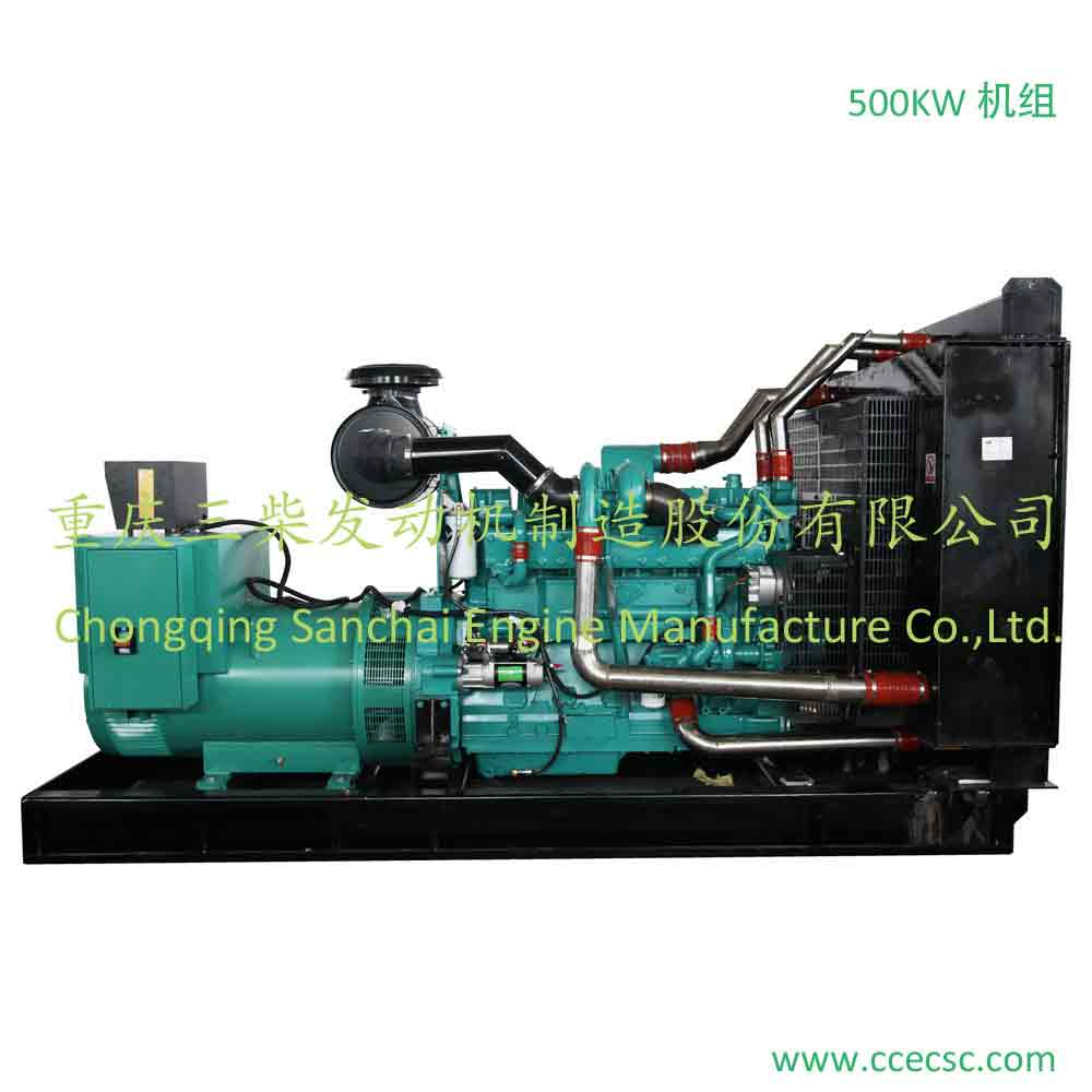 1 Year/1500 Hour Warranty 1000Kva Marine Diesel Generators With Cums Diesel Engine