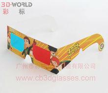 2012 new modol 3d glasses paper with low price
