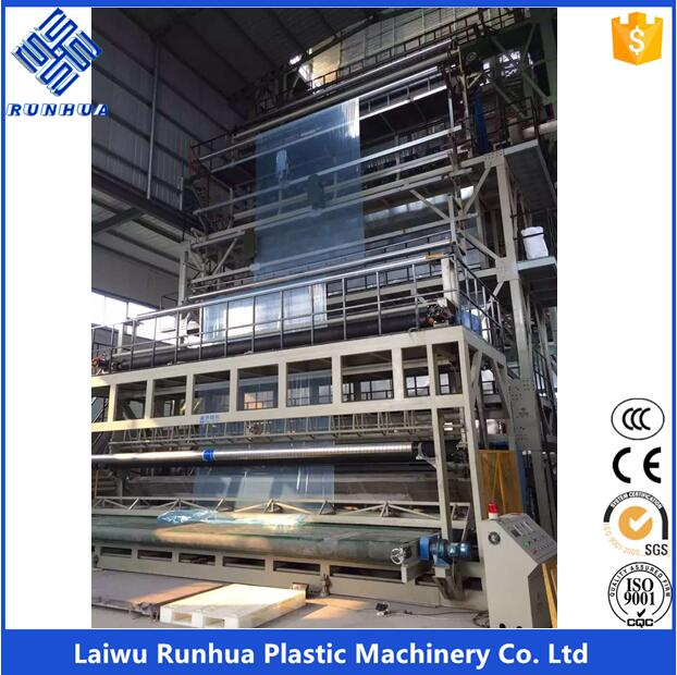 Three layer 14m open wide gusset plastic greenhouse film blowing machine