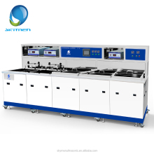 Fast Remove Oil/Grease Multi Tank Sheet Stamping Ultrasonic Cleaner