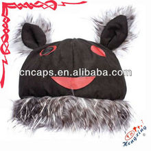 Black animal cossack hat