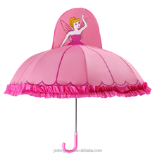 princess design children sun and rain umbrella windproof