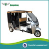 passenger use for china best quality electric rickshaw for sale