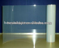 Inkjet transparent PET film