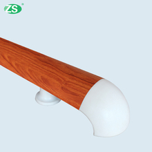 hospital wall mounted safety wood grain PVC hand rails
