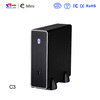 Realan G3 Horizontal Mini PC Case Slim Case SGCC Black Tower