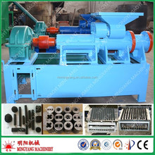 Low price fine charcoal coal bricket machine manufacturer