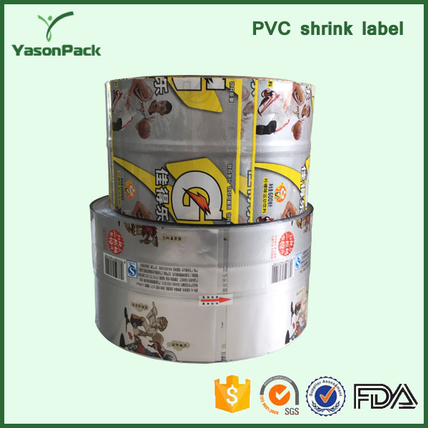high demand colored metallized pet film label high end food label heat transfer printing label