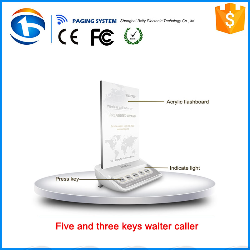 Wireless Restaurant Service Call Button Waiter Caller For Service