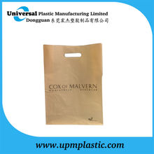 High quality recyclable heat welded patch handle die cut bag