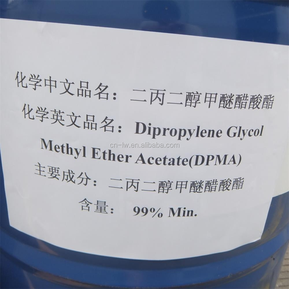Di(propylene glycol) Methyl ether acetate, Mixture of isoMers 99%