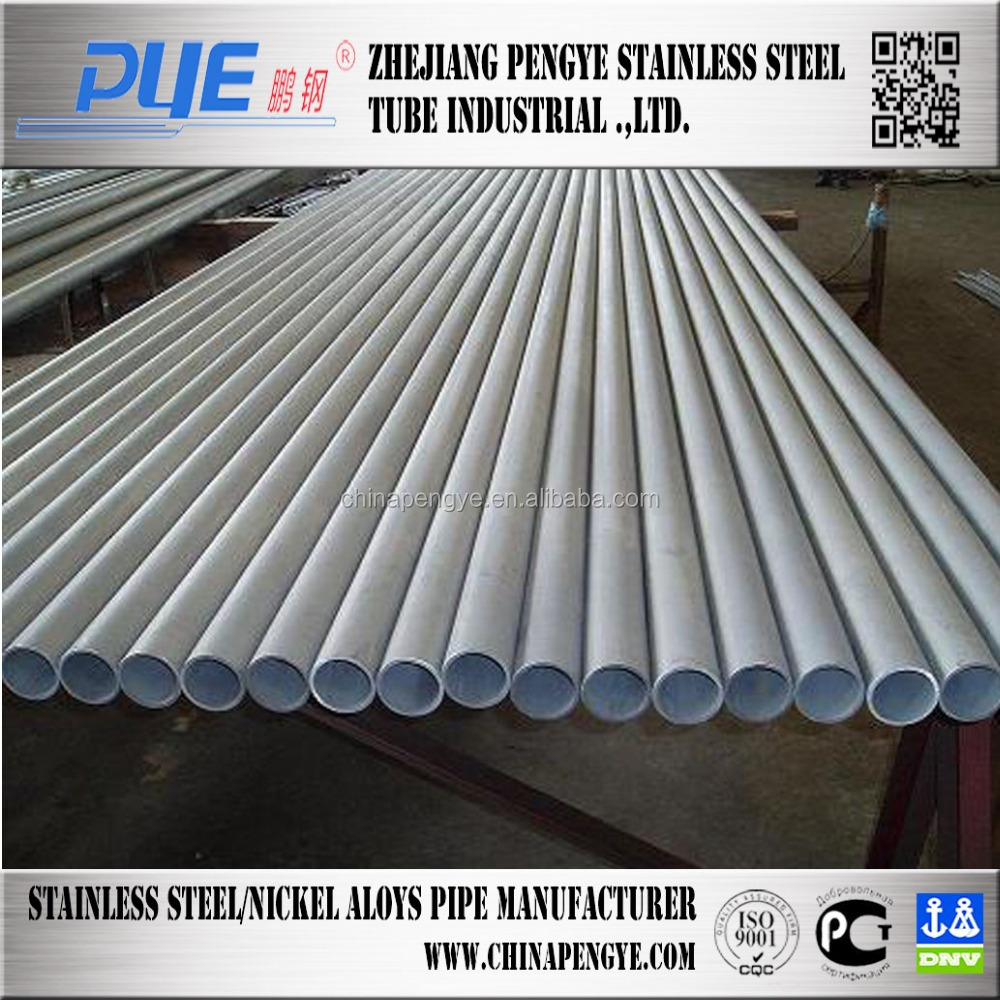 High quality 1.4306 (304L) seamless stainless steel tube