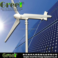 Residential wind hybrid power generators 1kw for sale ,low investment high return