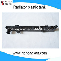 HIGH QUALITY FOR NEW TANK SONATA OF CAR RADIATOR PLASTIC TANK