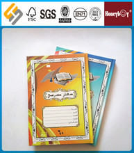 Pvc book covers cheap Arabic journal notebook