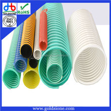 pvc hose for submersible pump