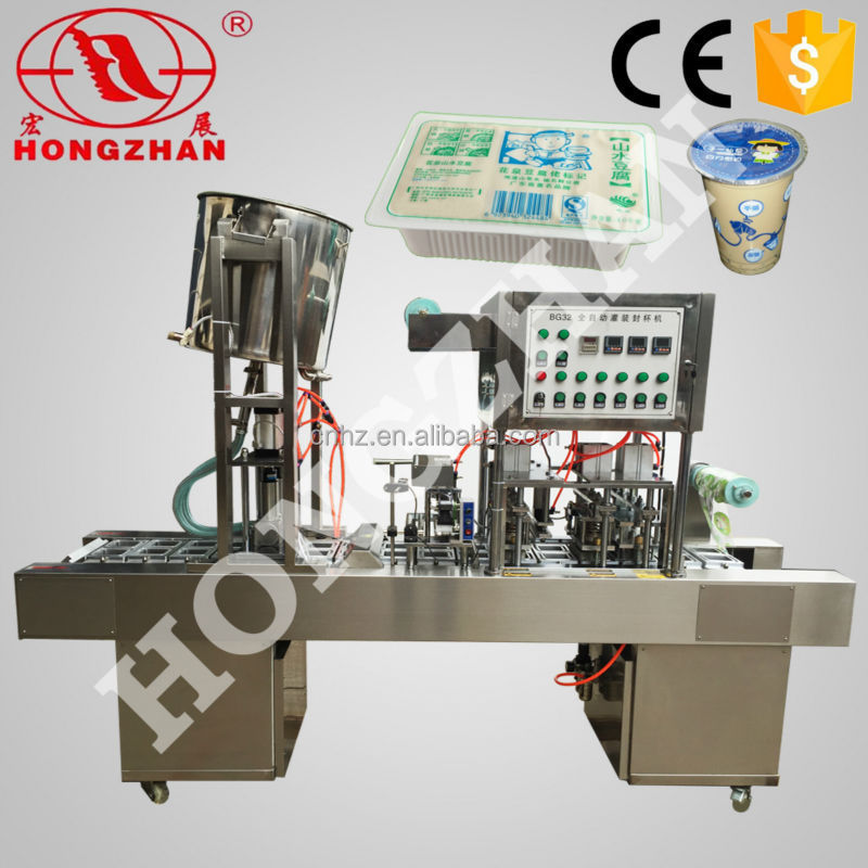 Hongzhan BG32A/60A automatic plastic cup or box filling sealing k cup filling machine