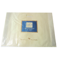 Top quality 100% biodegradable plastic poly bag manufacturers