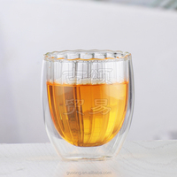 200ml clear double wall whisky glass cup