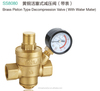 SS8080 brass piston type decompression valve water pressure reducing valve with water meter