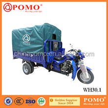 Chinese Hot Sale Motor Tricycle Scooter, 3 Wheel Motorcycle Malaysia, Tandem Recumbent Trike