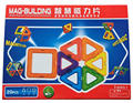 Playing Magnetic Toy Bricks Kids Popular Conatruction Magtiles Toy