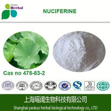 Hot sale 100% Natural Blue Lotus Extract Nuciferine 2%, 5%, 10%, 98% Manufacturer