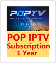Best Selling Free Shipping Tiger IPTV POP IPTV Subscription Account Server