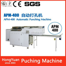 APM-400 office equipment with prices paper hole punching machinery , paper hole drilling ( punching) machine , book hole paper p