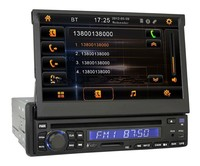Android 4.0 car radio android car dvd/Universal 1 din 7 inch car dvd player / car pc