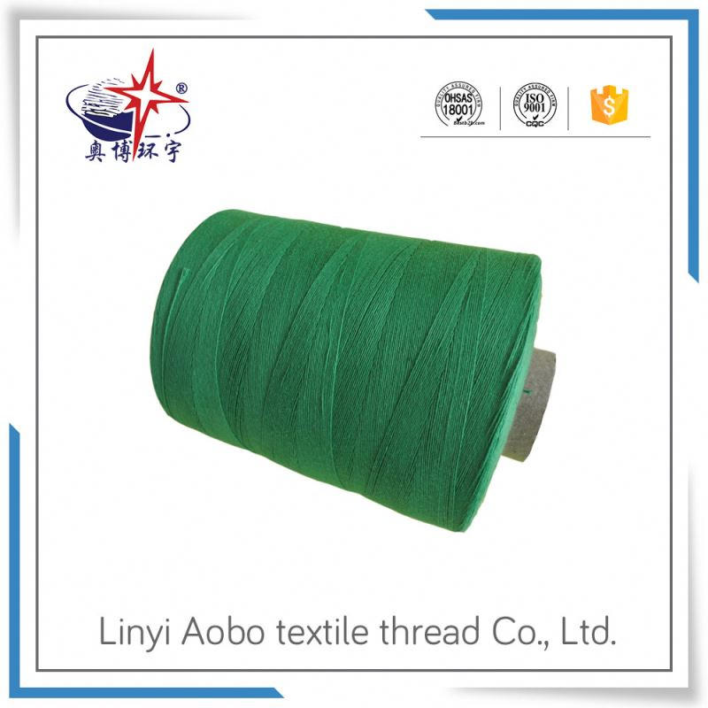 206 Reflective Magnetic Industrial Sewing Thread