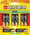 LR6 AM-3 AA size Alkaline Battery