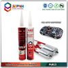 water resistent Multi-purpose one component PU sealant for auto car body