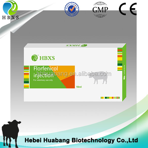 veterinary medicine manufacturers Florfenicol injection china suppliers