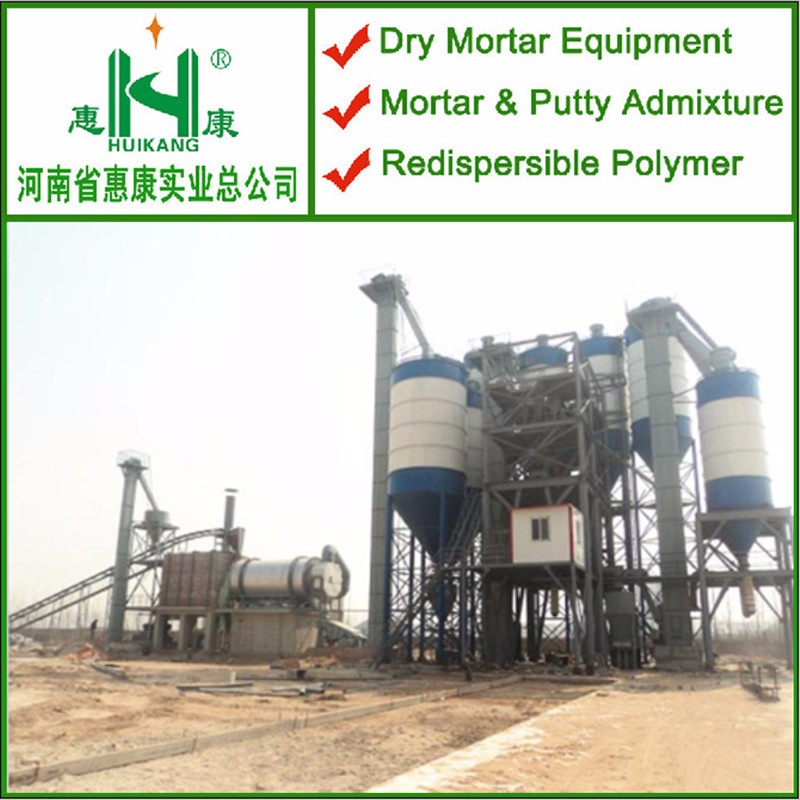 New arrival 2017 dry mixing technology of Standard quickcrete veneer mortar mix/ mortar mixing tool full automatic plant