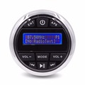 Mp3 player yachts DAB+ Audio Bluetooth Gauge Unit witn DAB