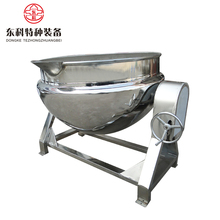 Automatic Industrial Large Cooking Pots for Jam and Food Processing Machinery for Sale