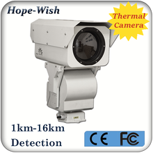 long range detection infrared thermal imaging camera china