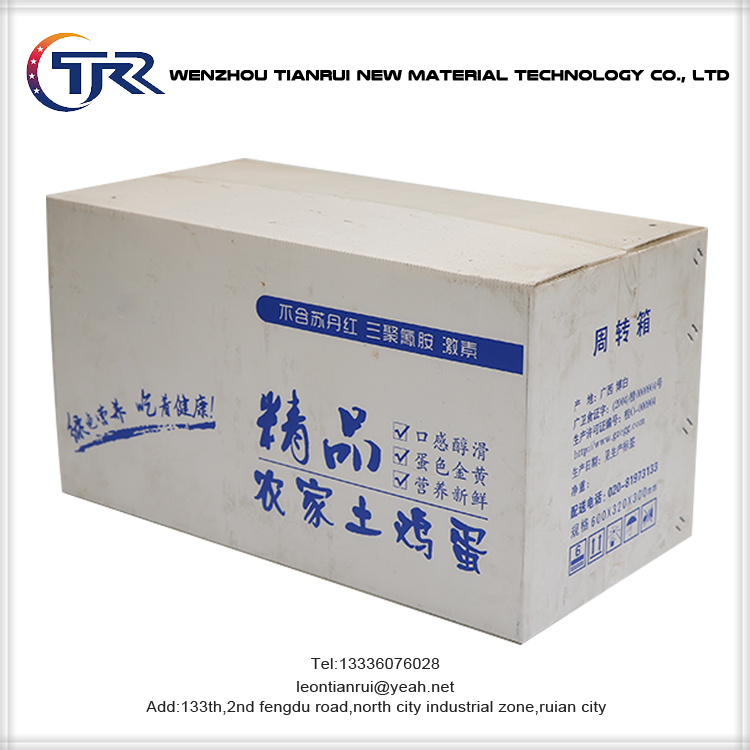 Anti Conductive China Promotion Turnover Box