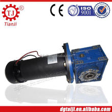 DC variable speed geared dc motor for wheelchair,dc motor