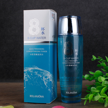 A6003 8-Cup Water Aqua Whitening Moisturizing Nourish Toner Moisten Hydrating Lock Water Brighten Skin Color for Dry Skin 120ml