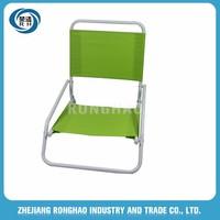 Outdoor foldable low aluminium beach chair/folding beach chair